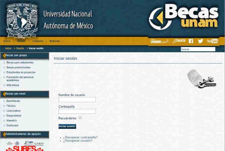 tramitar o solicitar becas UNAM 2